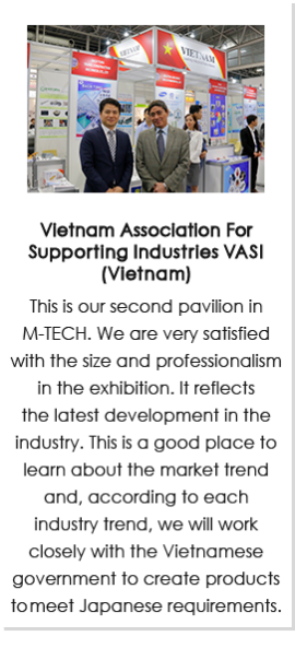 Vietnam Association For Supporting Industries VASI (Vietnam)