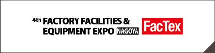Factory Facilities & Equipment Expo Nagoya