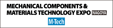 Mechanical Components & Materials Technology Expo Nagoya